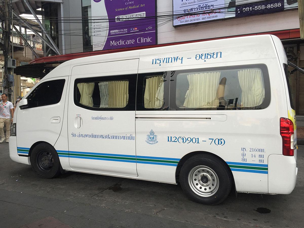 Bangkok Ayutthaya minivan